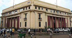 Inauguration of the KCB Bank in Today National Archives Building